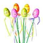 купить пасхальные яйца