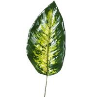 Лист диффенбахии искусственный, 57 см