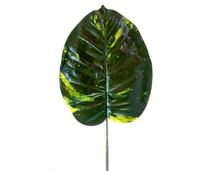 Лист искусственный большой пестрый, 70 см