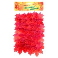 Искусственные кленовые листья красные 7,5 см, 50 шт