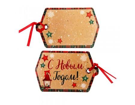 """Картонный шильдик на подарок """"С Новым Годом"""""""