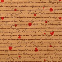 "Крафт бумага с рисунком ""Письма"" (70 см, рулон 10 м)"
