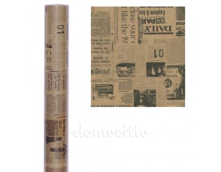 "Упаковочная бумага ""Газета"", (70 см, рулон 10 м)"