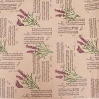 """Крафт бумага с рисунком """"Лаванда"""" (70 см, рулон 10 м)"""